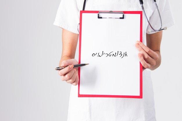 אנדומטריוזיס ברפואה הסינית